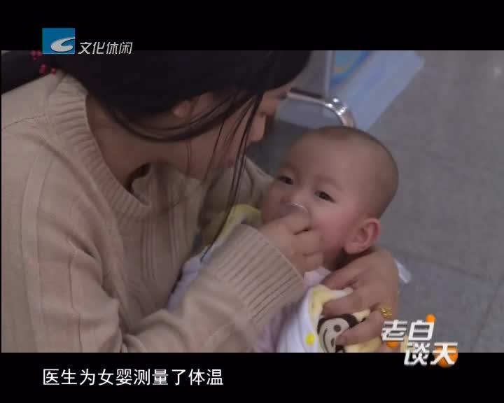 """温暖回家路 八个月大婴儿高烧不退 高速开辟""""绿色通道"""""""