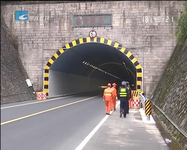 【春运来了】公路部门全力备战春运