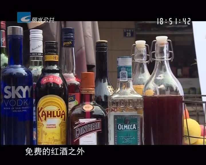 """青田""""洋货节""""开启 """"洋货盛宴""""袭来"""