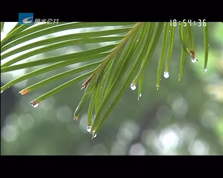 本周有雨有阳光 气温起伏有些大