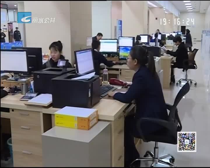 开发区政务大厅可受理事项达到533个 同比增长28%