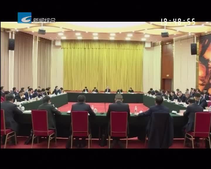 关注省两会:在丽省政协委员热议省政府和省政协工作报告