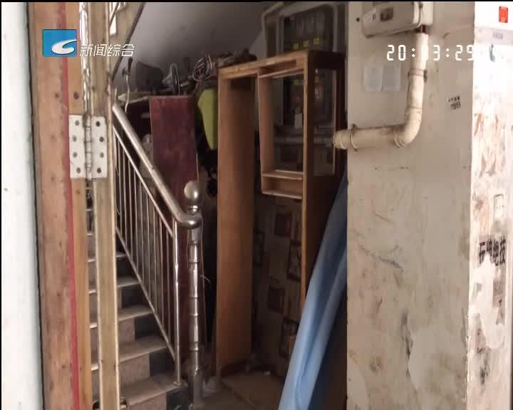 【每周聚焦】丽水经济开发区:出租房的消防问题不容忽视