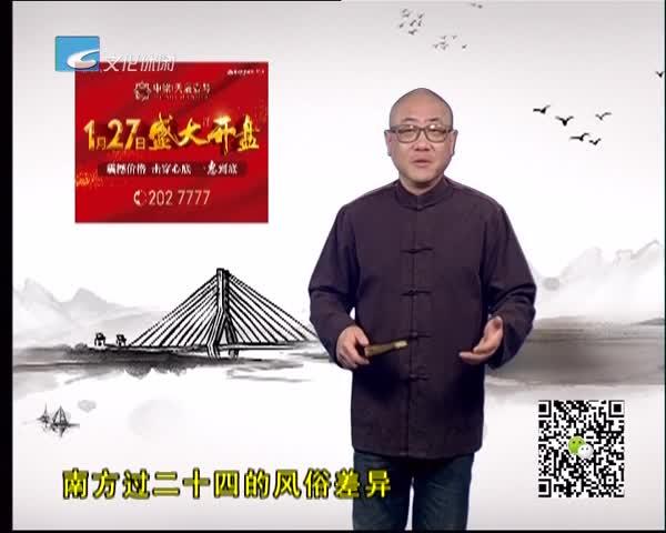 【丽水万事通】2019.01.31