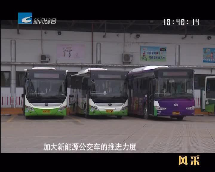 【风采】丽水公交:枝叶关情暖人心