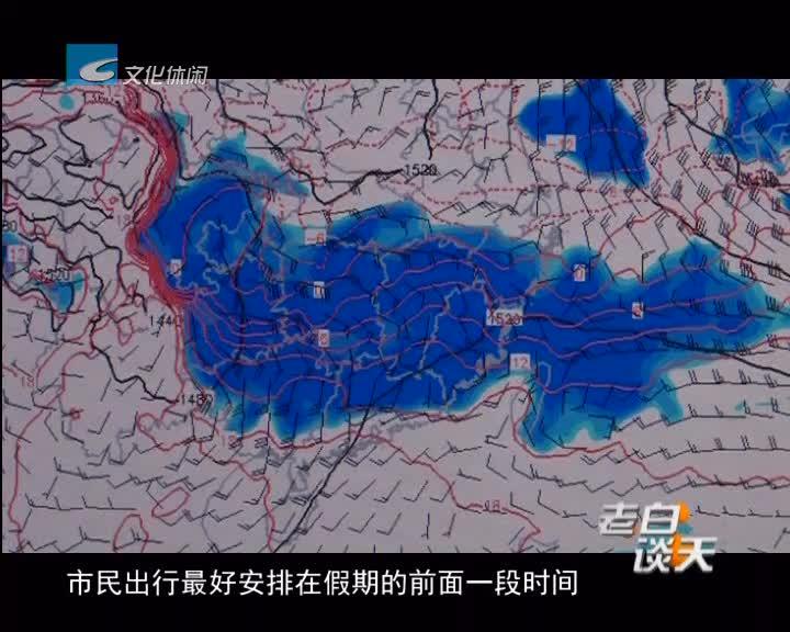 春节期间晴雨相间 会有2次降水过程
