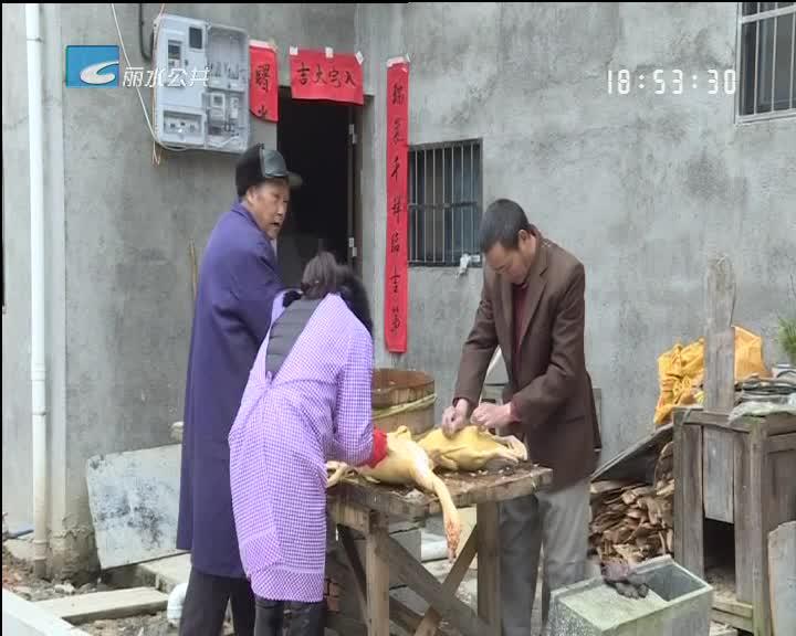 【我们的节日·春节】云和:避灾安置小区里的头一个新年