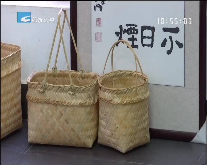 《奇思妙想创业记》竹篾碰上青瓷 生出艺术之花