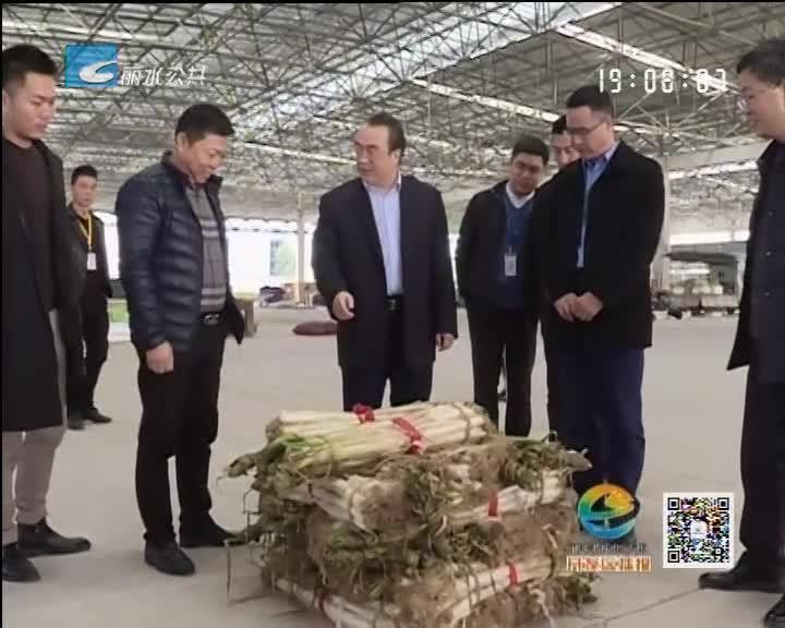 新春来临 副市长徐光文节前赴开发区走访慰问