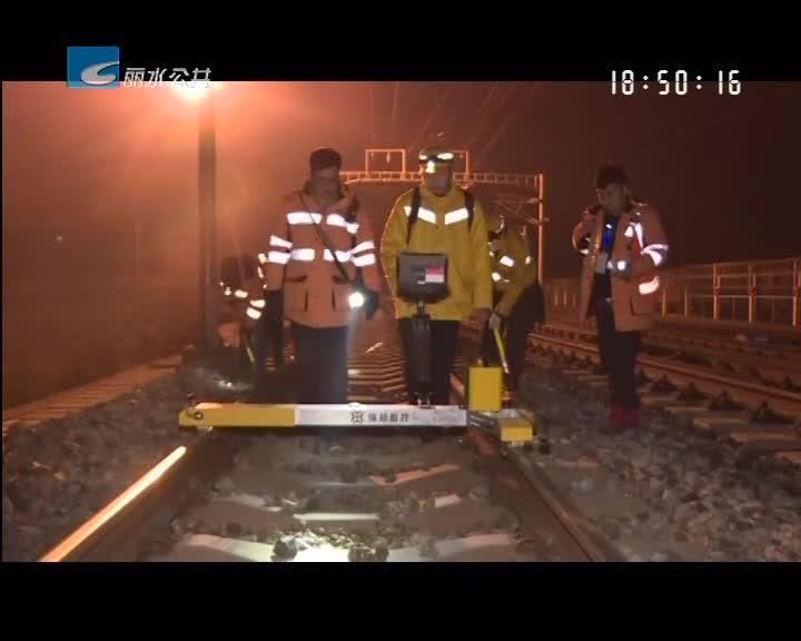 【我们的敬业福】养护工在铁路线上的第四个春节