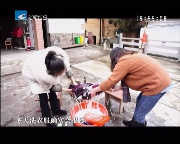 学雷锋志愿服务活动:好媳妇爱心洗衣队:坚持十年为老人洗衣服