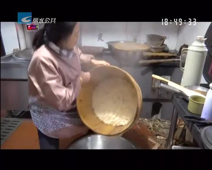 【舌尖上的丽水年味】传统古法做黄粿 舂出浓浓乡愁