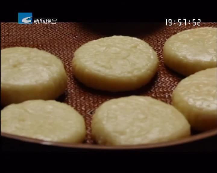 庆元:在黄粿里寻年味儿