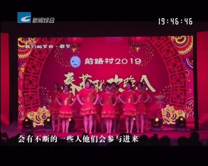 """新春走基层:村晚大""""民星"""": 应尧勇:借""""村晚""""舞台演绎村民新风采"""