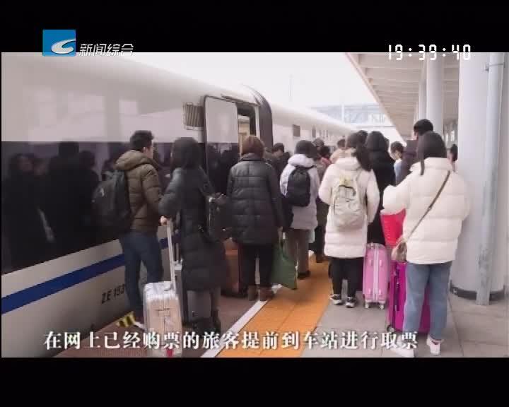 我们的节日·春节: 拜年旅游客流增长 全市客运总体平稳