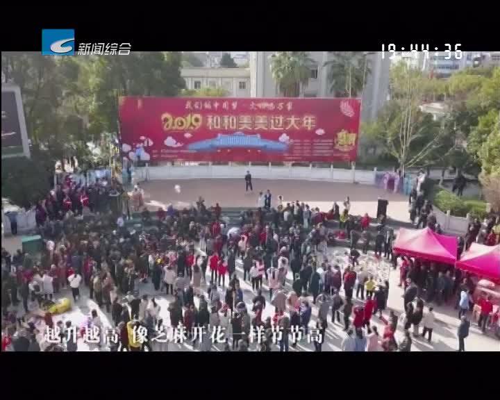 """我们的节日·春节:我市旅游度假区人气旺 网红景点成为游客""""打卡地"""""""