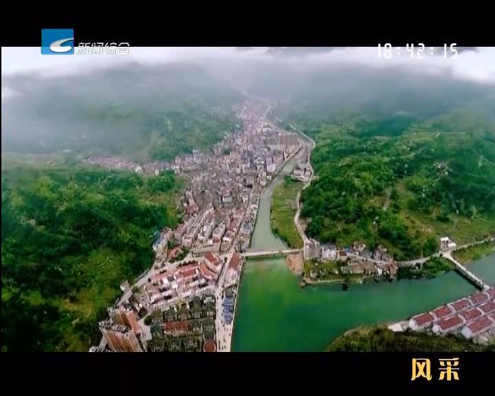 【风采】青田:瓯江两岸绿化美