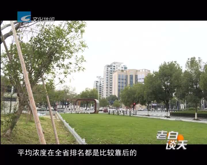 春节期间市区空气质量指数全省第一