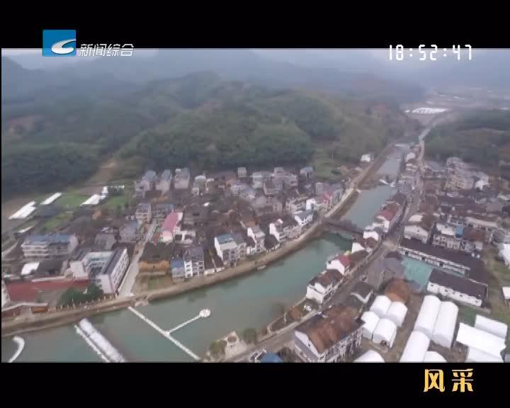 【风采】龙泉:小城镇环境综合整治助力乡村振兴