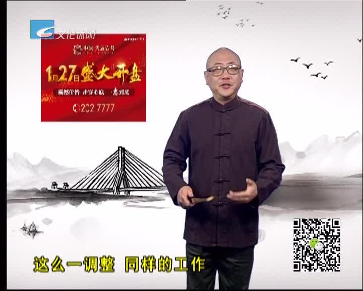 【丽水万事通】2019.02.11