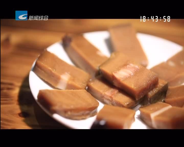 【寻味】糖糕:青田人记忆里的专属年味儿
