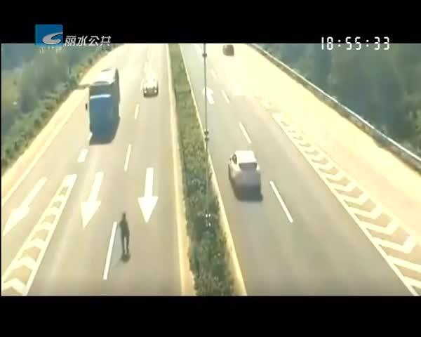 高速拥堵引多车追尾 三女子含笑横穿高速