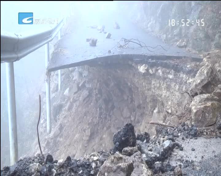 云和一农村公路发生塌方 抢通需要40天