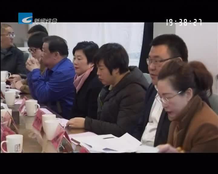 全省首个县级委员会客厅举行首次活动