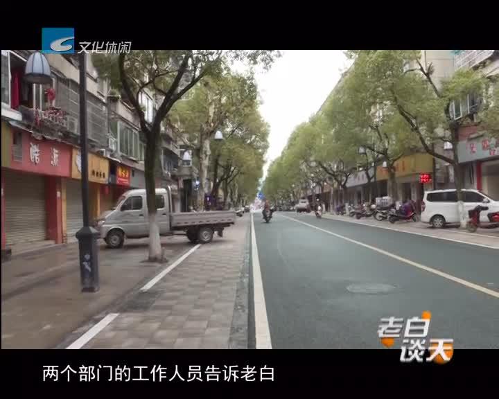 中山街人行道停满小车 行人走路都没法走