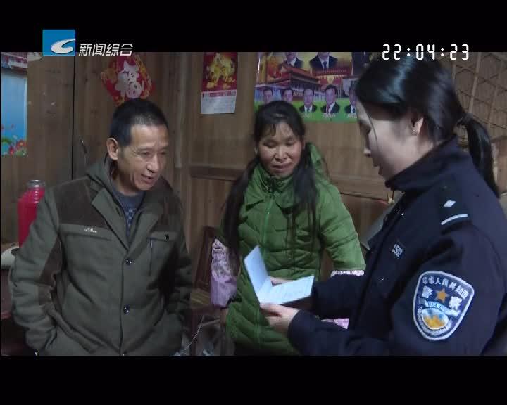 """""""今日头条""""遂昌:民生警务提档升级 """"三服务""""公安在行动"""