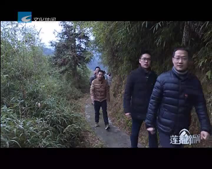 新闻简讯 仙渡乡党员干部重温入党誓词 提振精神投身工作
