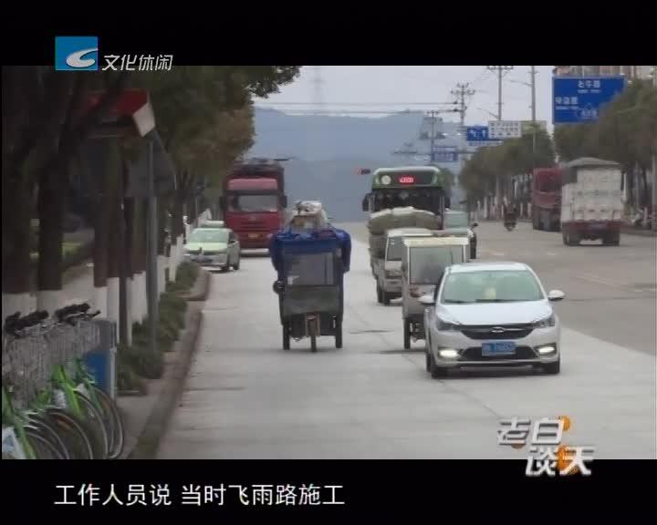 路边停车位没了不方便 市民希望能恢复回去