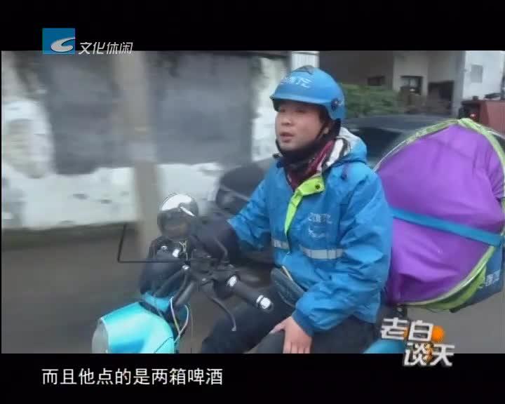 配送王王炳仲:一年跑出4万多公里 相当绕地球一圈