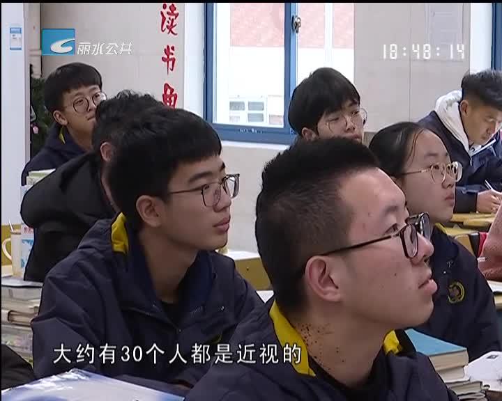"""【防控青少年近视】省教育厅放""""大招"""" 禁用APP布置作业"""