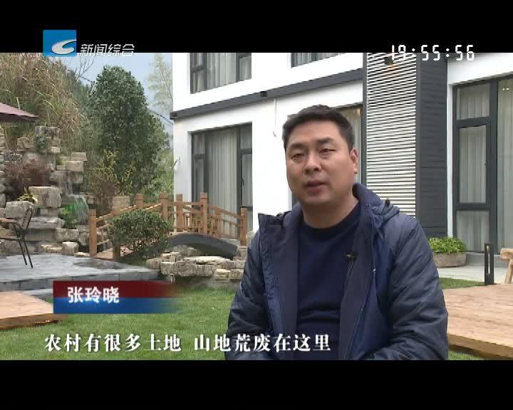 奔跑2019:张玲晓:扎根农村土地 放飞农业梦想