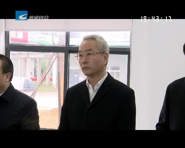 吴晓东在丽水经济技术开发区走访企业时强调:对标国际最高环保标准 举全力推动工业经济提质增效升级