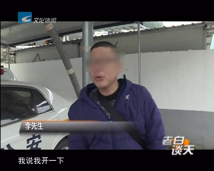 醉驾驾驶证被吊销 失驾开车再次被抓