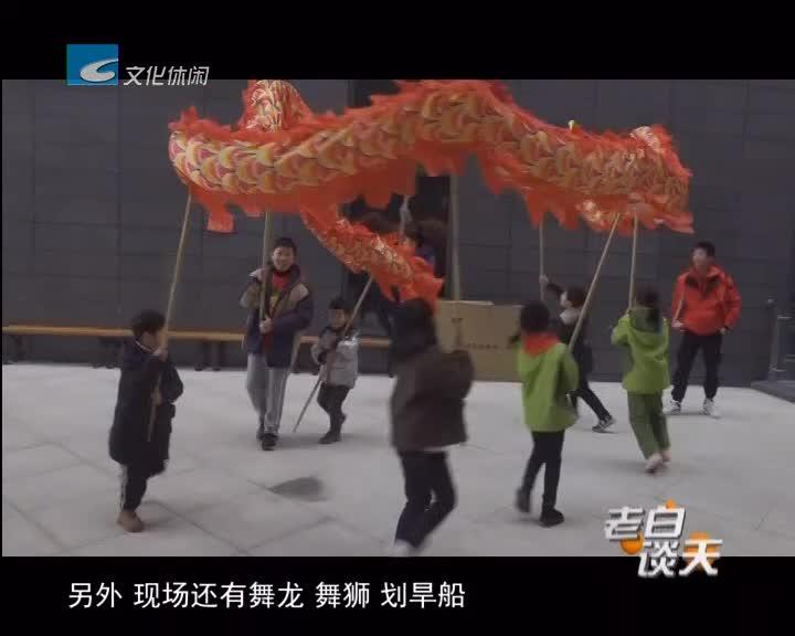 遂昌:民俗闹元宵 体验传统文化魅力