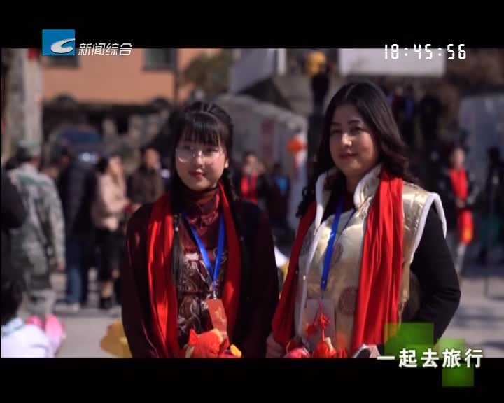 【一起去旅行】青田:龙现村的年味