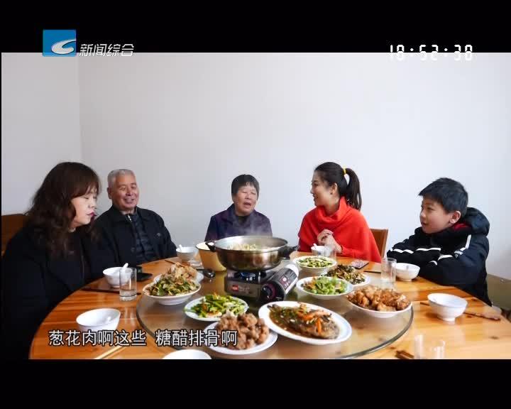 【寻味】元宵家宴:用心布置的爱与暖意
