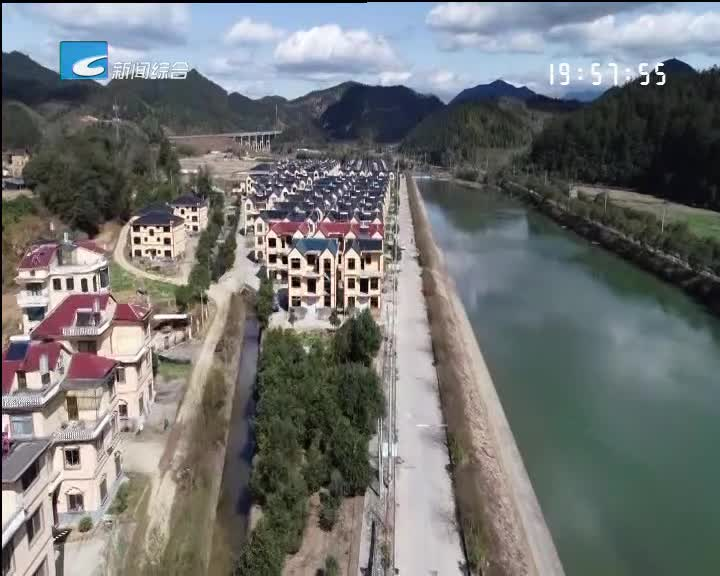 【每周聚焦】庆元县:村镇环境变好 马路市场消失