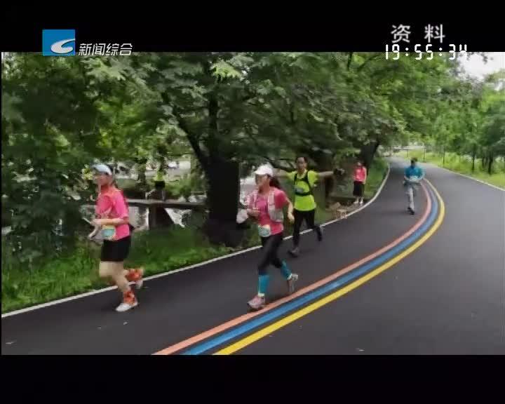 2019丽水超级马拉松3月31日开跑 赛道线路已经确定