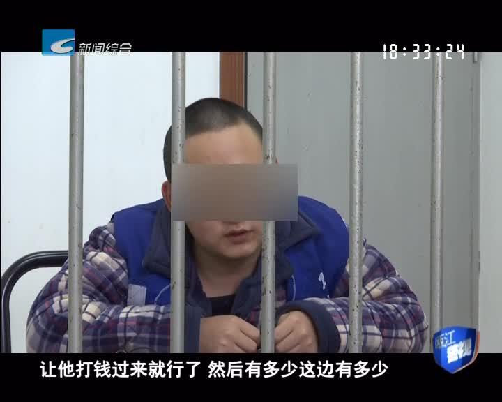 """【瓯江警视】""""裸奔""""的信息"""