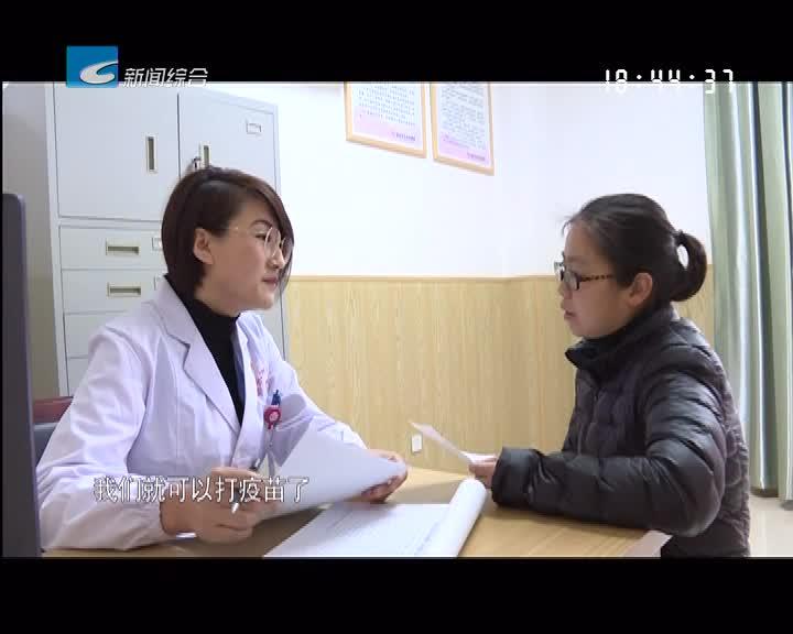 """【健康丽水】""""三道防线""""并举合力 阻击宫颈癌"""