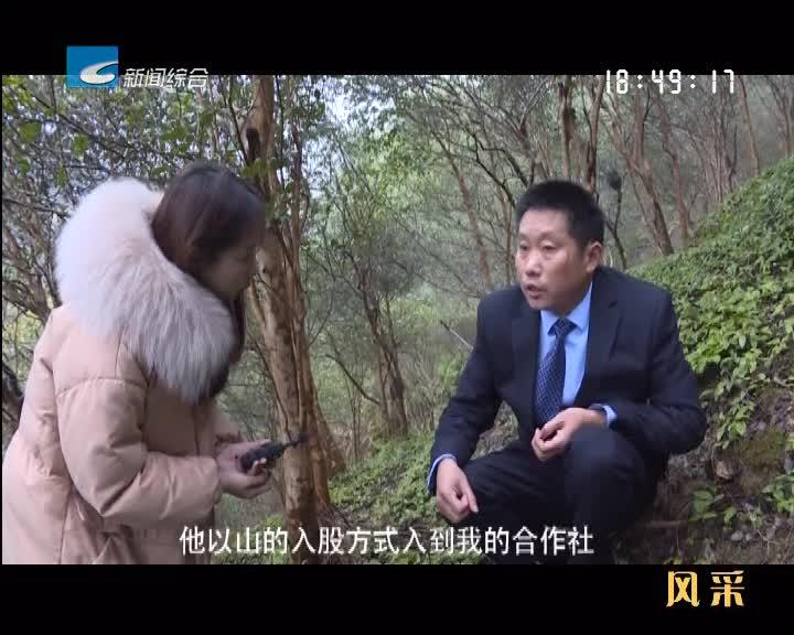 """【风采】遂昌县金竹镇 勇当""""两山""""转化探路者"""