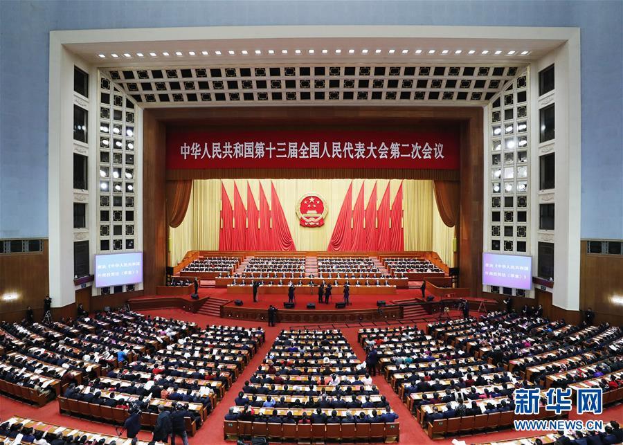 (两会・XHDW)(3)十三届全国人大二次会议在北京闭幕
