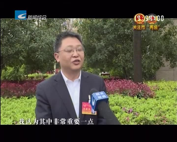代表专访:范寿仁:加强教师队伍建设 为教育提质提供坚实的基础