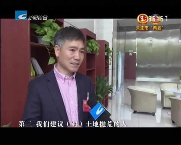 """委员专访:林森海:让农村""""抛荒地""""成为富民增收的""""聚宝盆"""""""