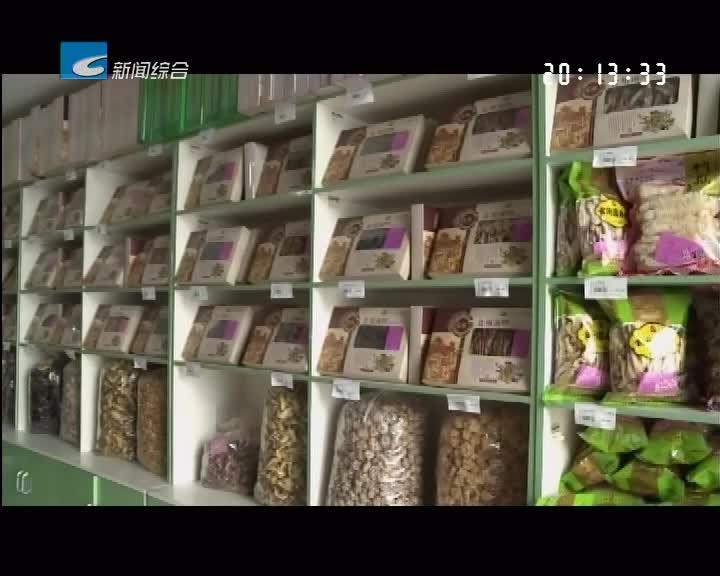 庆元香菇市场被认定为首批浙江省公益性农产品市场