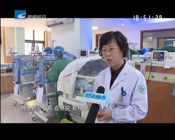 """【健康丽水】小儿外科医生 做希望的""""守护者"""""""